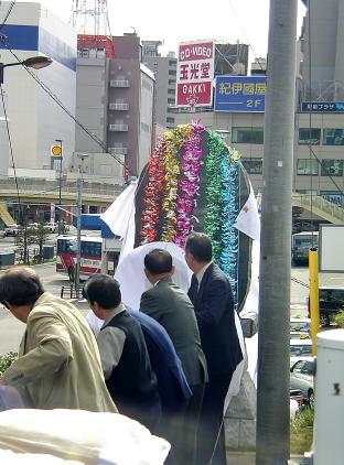f:id:takuboku_no_iki:20180318142555j:image:w400