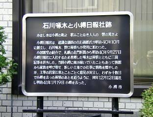 f:id:takuboku_no_iki:20180319161612j:image:w400