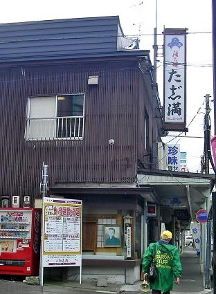 f:id:takuboku_no_iki:20180327154117j:image:w400