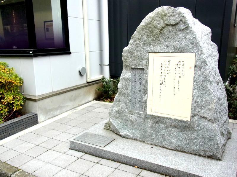 f:id:takuboku_no_iki:20180404150719j:image:w640