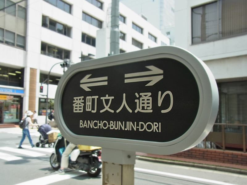 f:id:takuboku_no_iki:20180702151232j:image:w640