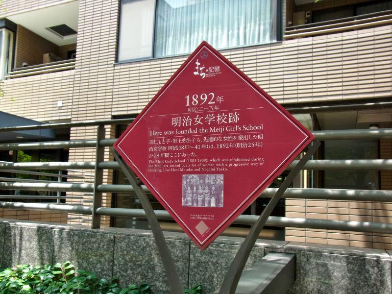 f:id:takuboku_no_iki:20180702151827j:image:w640