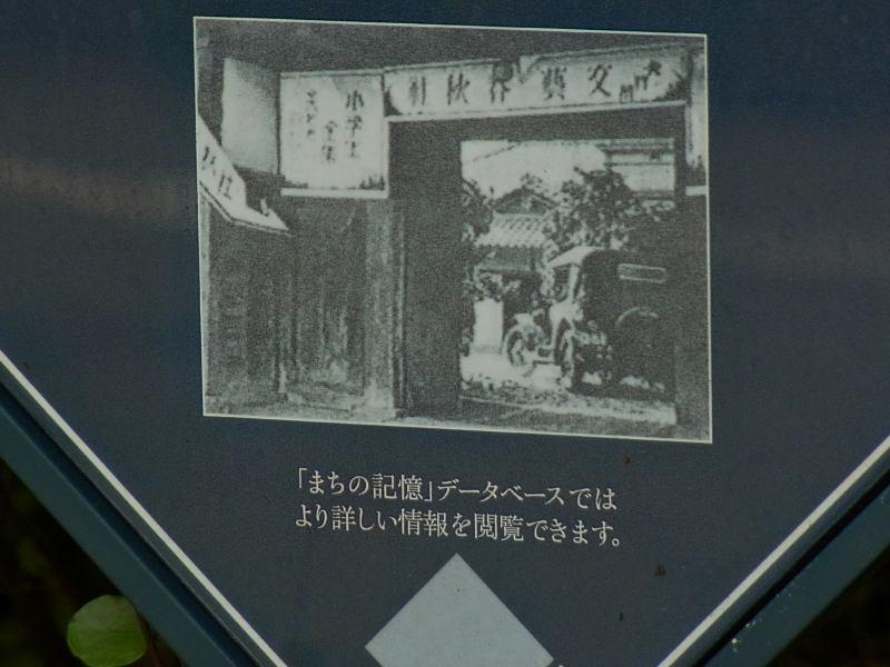 f:id:takuboku_no_iki:20180702152748j:image:w640