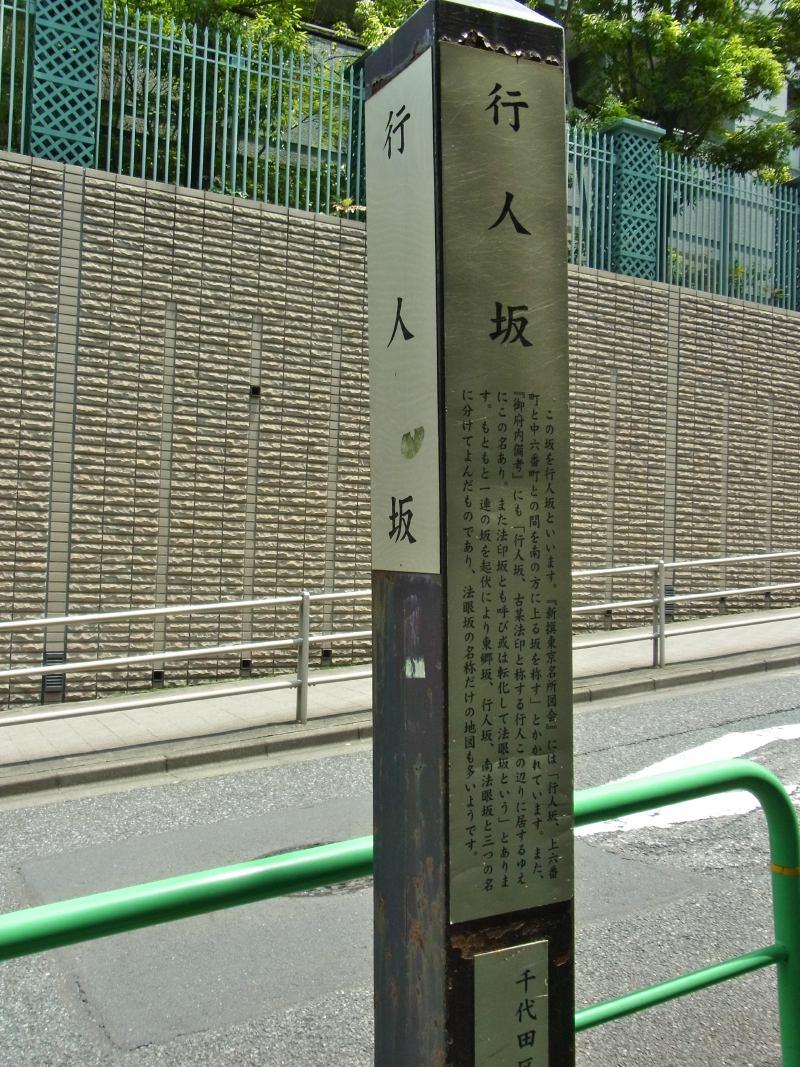 f:id:takuboku_no_iki:20180711155532j:image:w640