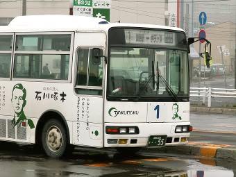 f:id:takuboku_no_iki:20181001151801j:plain