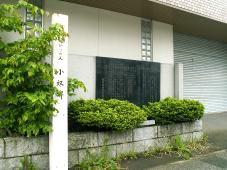 f:id:takuboku_no_iki:20181002154549j:plain
