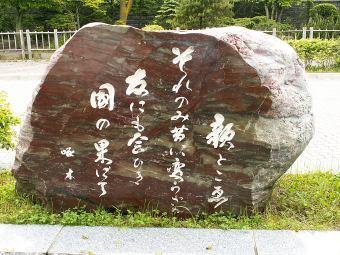 f:id:takuboku_no_iki:20181013145928j:plain