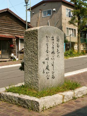 f:id:takuboku_no_iki:20181019061639j:plain