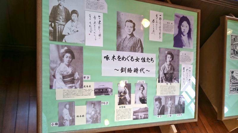 f:id:takuboku_no_iki:20181021162620j:plain