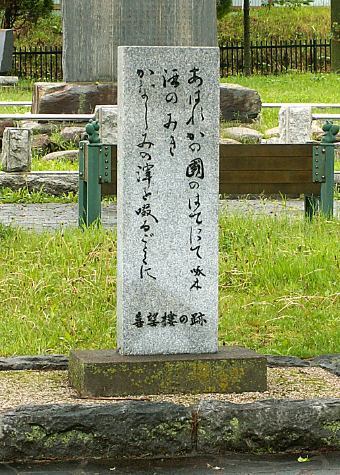 f:id:takuboku_no_iki:20181102155851j:plain