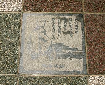 f:id:takuboku_no_iki:20181102160035j:plain