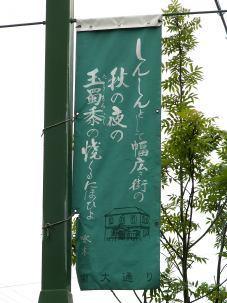 f:id:takuboku_no_iki:20181102160053j:plain