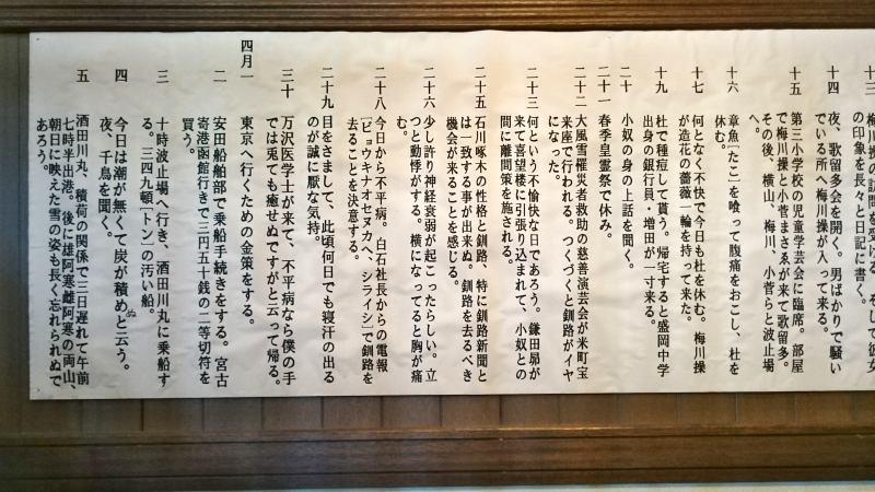 f:id:takuboku_no_iki:20181106151215j:plain