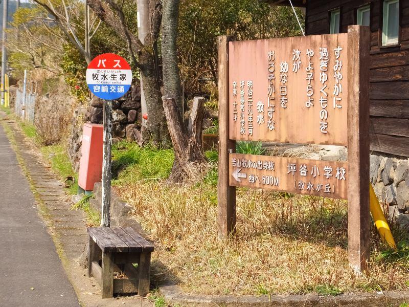 f:id:takuboku_no_iki:20190325152816j:plain