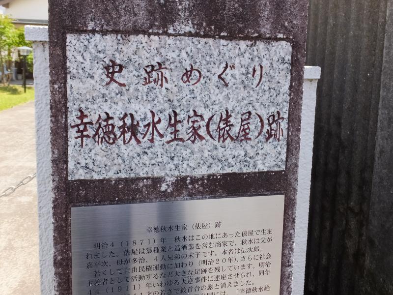 f:id:takuboku_no_iki:20190731153954j:plain