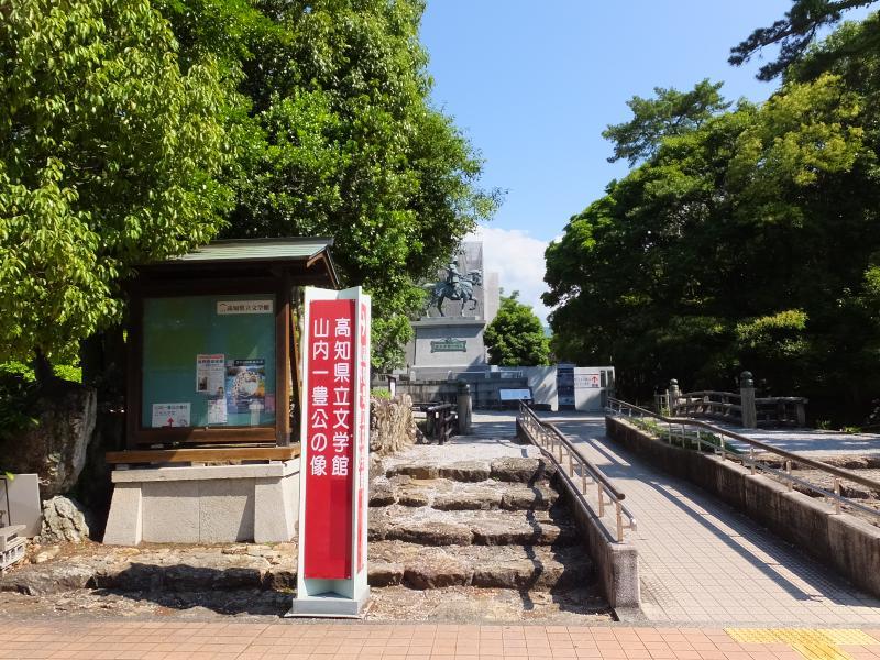 f:id:takuboku_no_iki:20190801152345j:plain