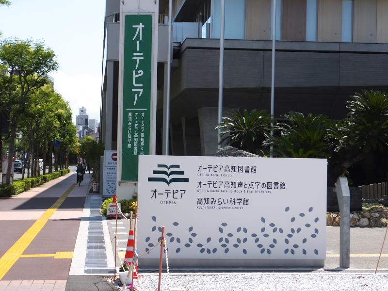 f:id:takuboku_no_iki:20190805154051j:plain