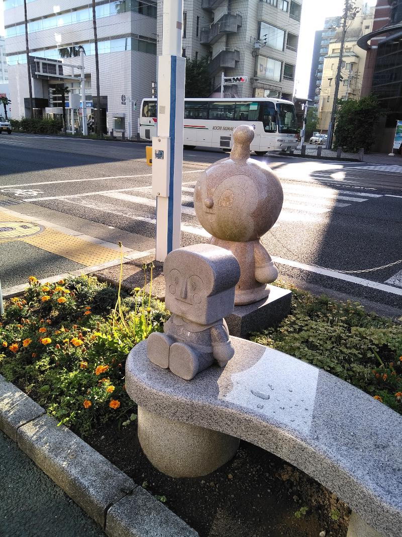 f:id:takuboku_no_iki:20190808155151j:plain