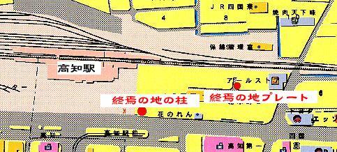 f:id:takuboku_no_iki:20190828154941j:plain