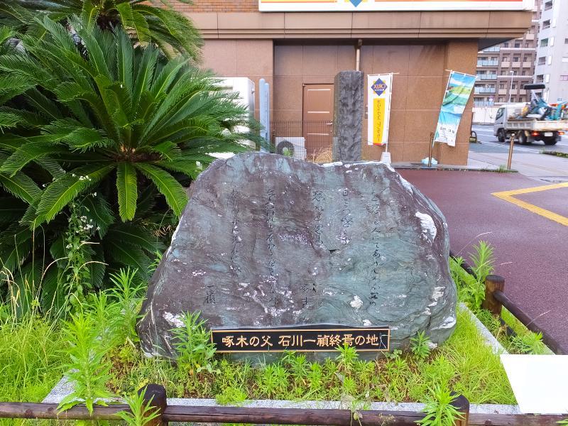 f:id:takuboku_no_iki:20190831102931j:plain