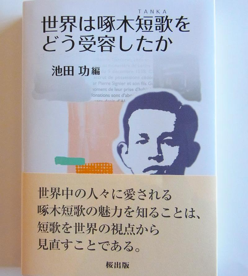 f:id:takuboku_no_iki:20191009154730j:plain