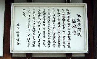 f:id:takuboku_no_iki:20191203144601j:plain