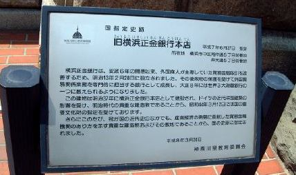 f:id:takuboku_no_iki:20191214170957j:plain