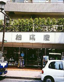 f:id:takuboku_no_iki:20191215144901j:plain