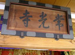f:id:takuboku_no_iki:20191215153412j:plain