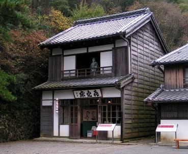 f:id:takuboku_no_iki:20191216150542j:plain