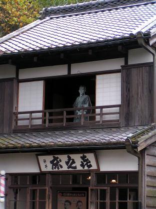 f:id:takuboku_no_iki:20191216150544j:plain