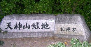 f:id:takuboku_no_iki:20191216154524j:plain