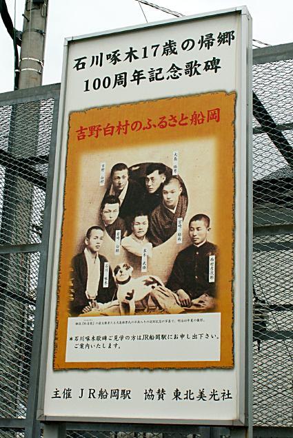 f:id:takuboku_no_iki:20191216171752j:plain