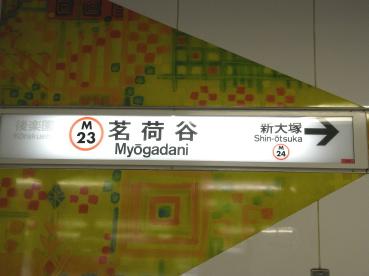 f:id:takuboku_no_iki:20191217161425j:plain
