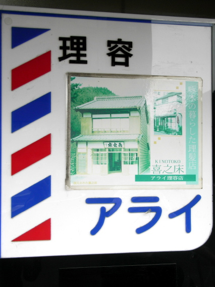 f:id:takuboku_no_iki:20191217161657j:plain