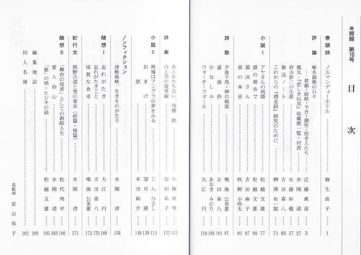 f:id:takuboku_no_iki:20200414155519j:plain
