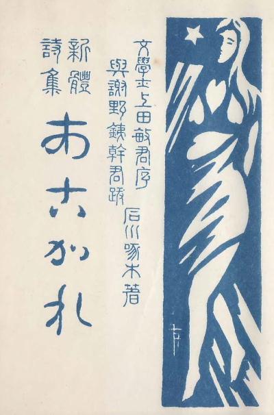 f:id:takuboku_no_iki:20200611045819j:plain