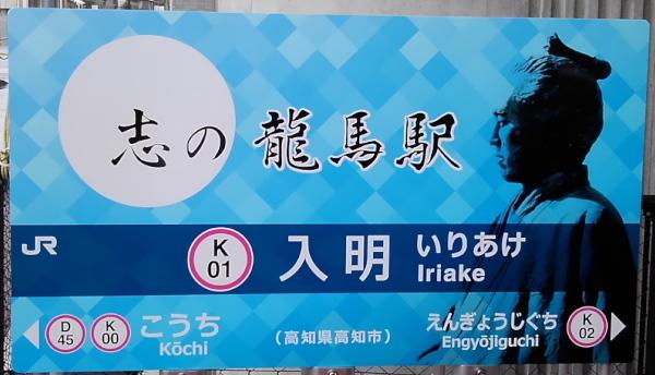 f:id:takuboku_no_iki:20200706161647j:plain