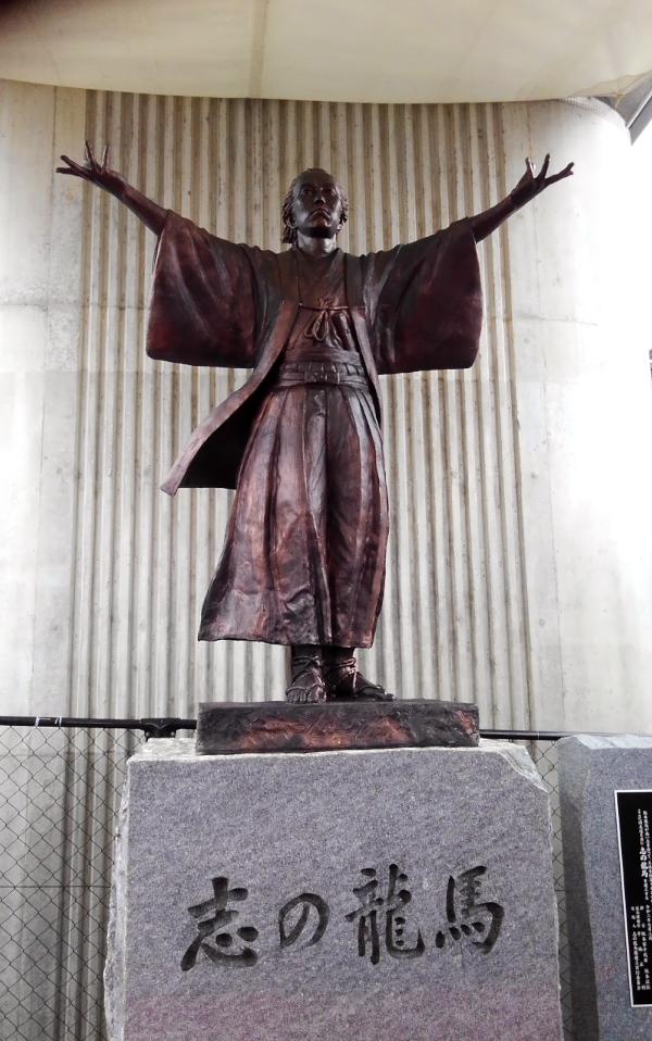 f:id:takuboku_no_iki:20200706161726j:plain