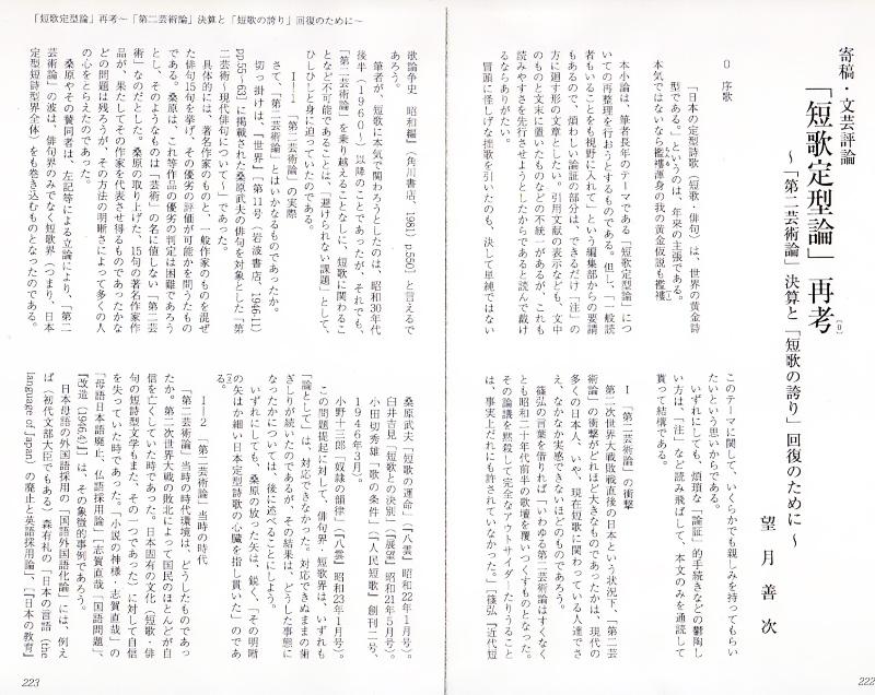 f:id:takuboku_no_iki:20200712141047j:plain