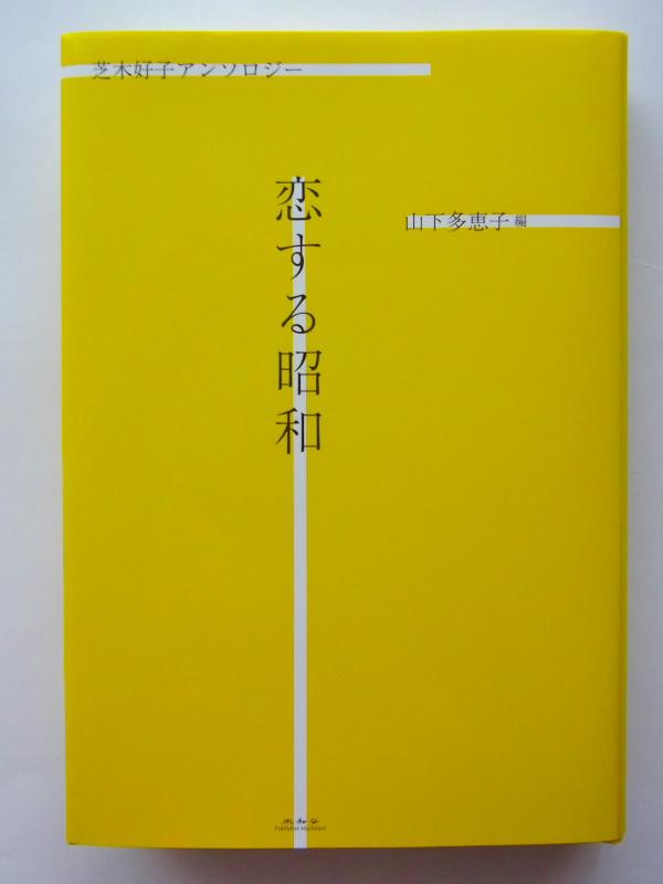 f:id:takuboku_no_iki:20210914151858j:plain
