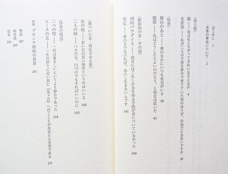 f:id:takuboku_no_iki:20210914152619j:plain
