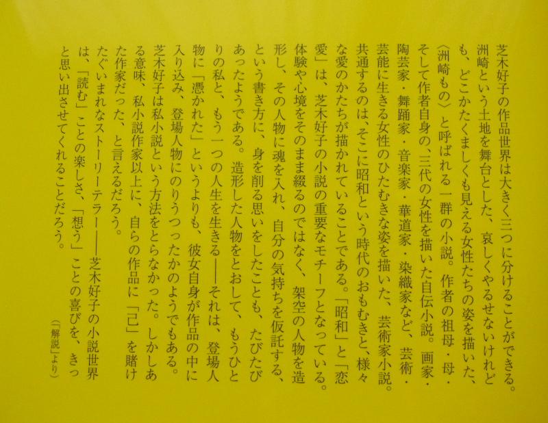 f:id:takuboku_no_iki:20210914152716j:plain