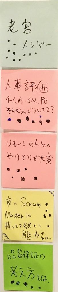 f:id:takubon:20170311225412j:plain:w100