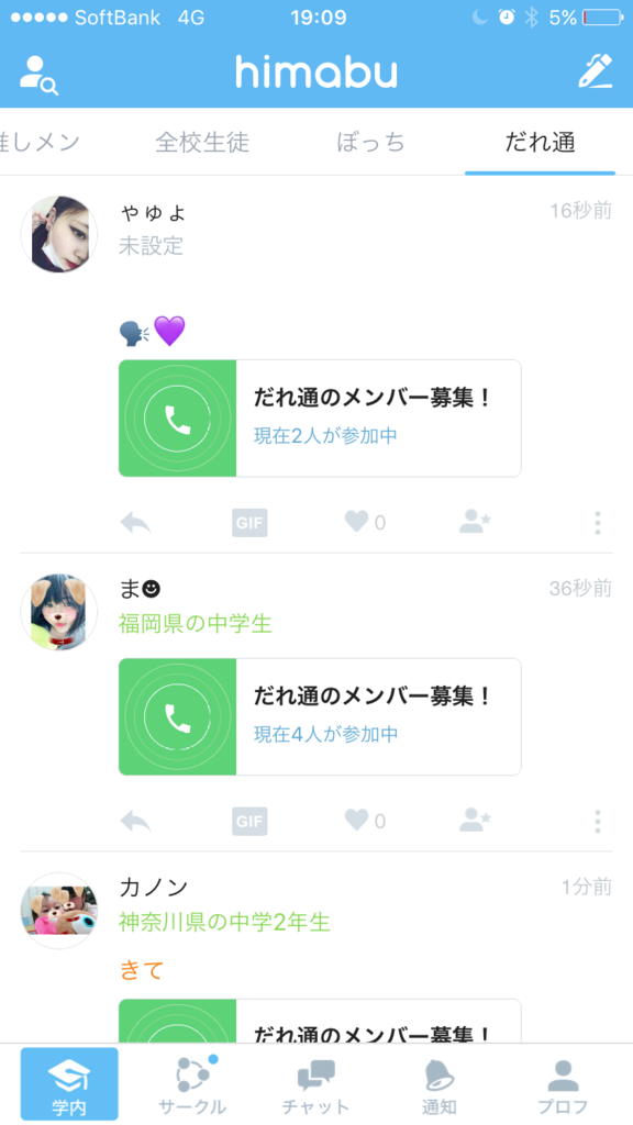 f:id:takuchan06:20170211154057p:plain