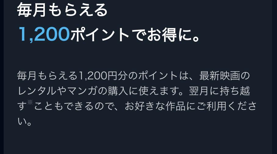 f:id:takuchanchang:20201119015848p:plain