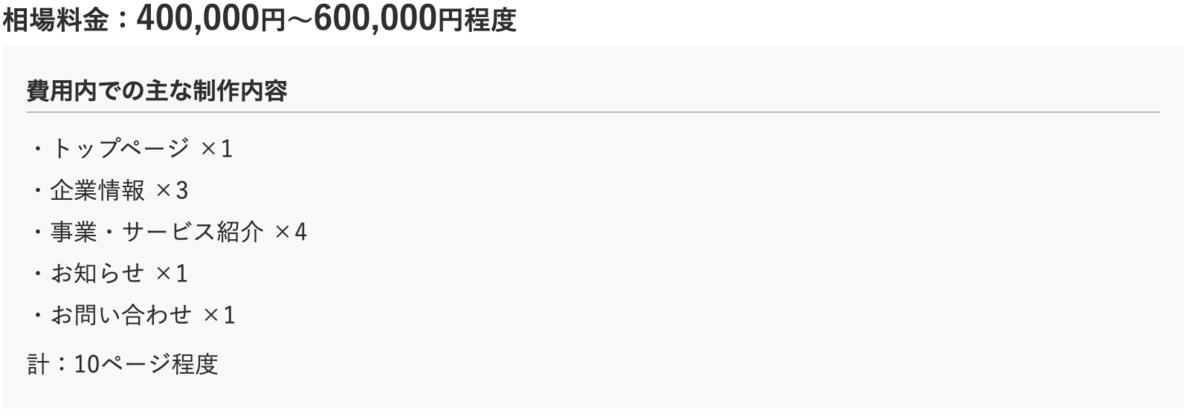 f:id:takuchanchang:20210301233654p:plain
