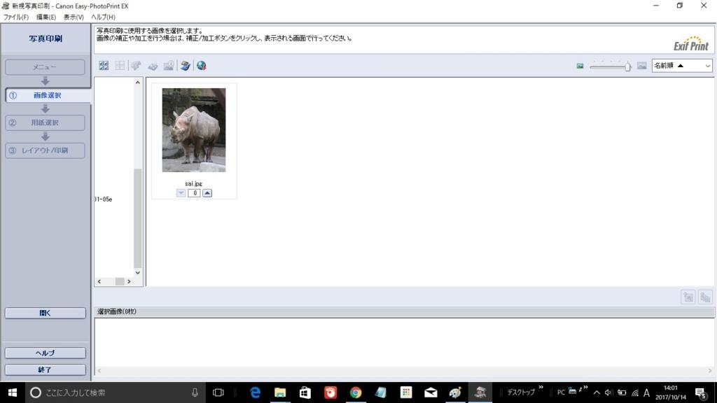 f:id:takuchanchanko:20171015224910j:plain