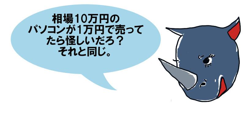 f:id:takugai:20170522155943j:plain