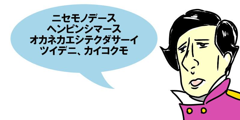 f:id:takugai:20170526163235j:plain